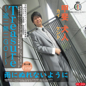 RQCD-10001 haishin